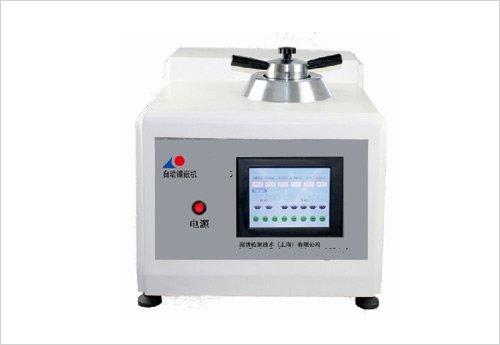 AOB -3000 Otamatik Metalografik Numune Bakalit Alma Cihazı