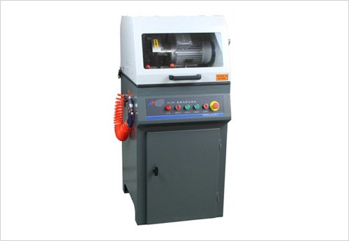 AOB-300 Metalografik Dolaplı Numune Kesme Makinası