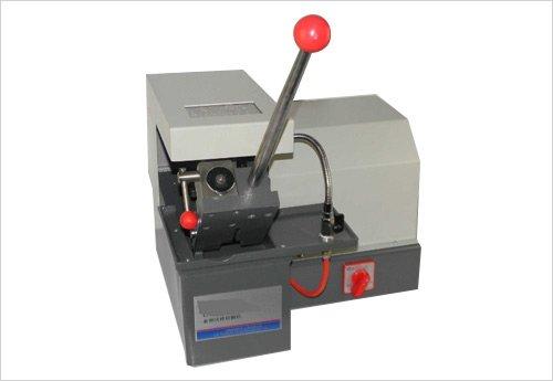 AOB 300E Metalografik Numune Kesme Makinası