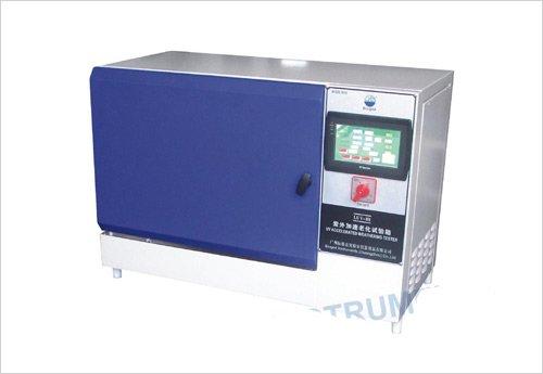UV Yaşlandırma Test kabini