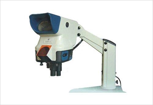 AOB 1 Geniş Sahalı Mikroskop