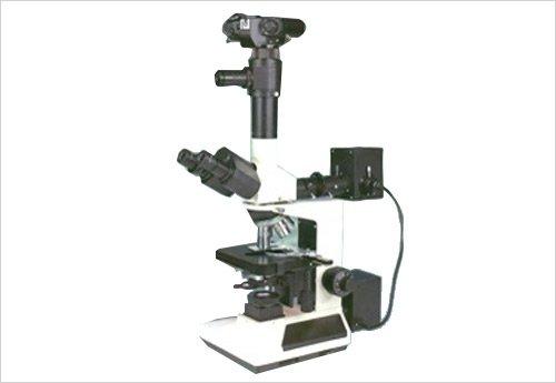 Endüstriyel Mikroskop