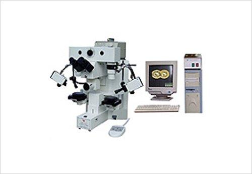 Mukayese Mikroskop