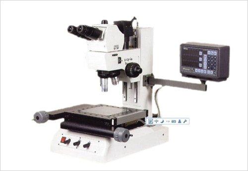 Ölçüm Mikroskop